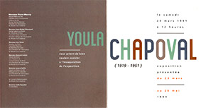 youla chapoval invitation Musée d'art moderne de Paris